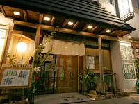 御料理処 希満里/オリョウリドコロ ケマリ