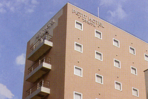 プチホテル高知