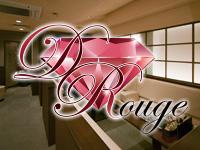 高知キャバクラ/D Rouge(ディールージュ