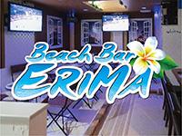 高知バー/ERIMA(エリマ