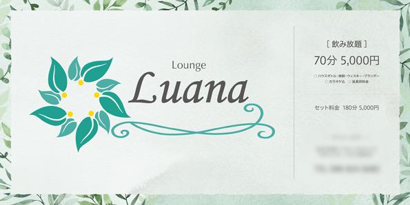 Luana