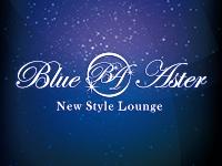 Blue Aster/ブルーアステール