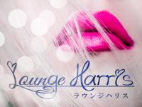 Lounge Harris