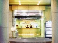 高知アネックスホテル/コウチアネックスホテル
