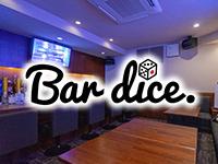 Bar dice