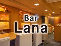 Bar Lana