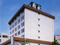 ホテル南水/ホテルナンスイ