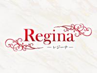 Regina/レジーナ