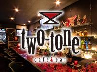 two-tone/ツートン